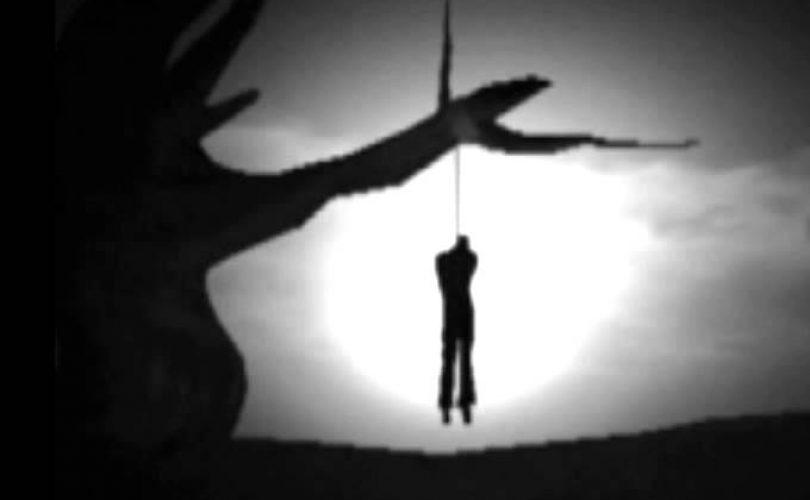 आत्महत्या के बाद किस संसार में जाते है लोग ?