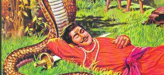 Rana Sanga-Rahasyamaya