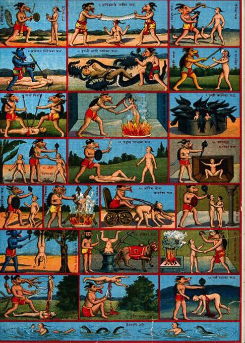 V0045140 Punishments of Hell. Chromolithograph.