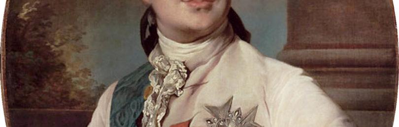 Louis Sixteen-1775-Rahasyamaya