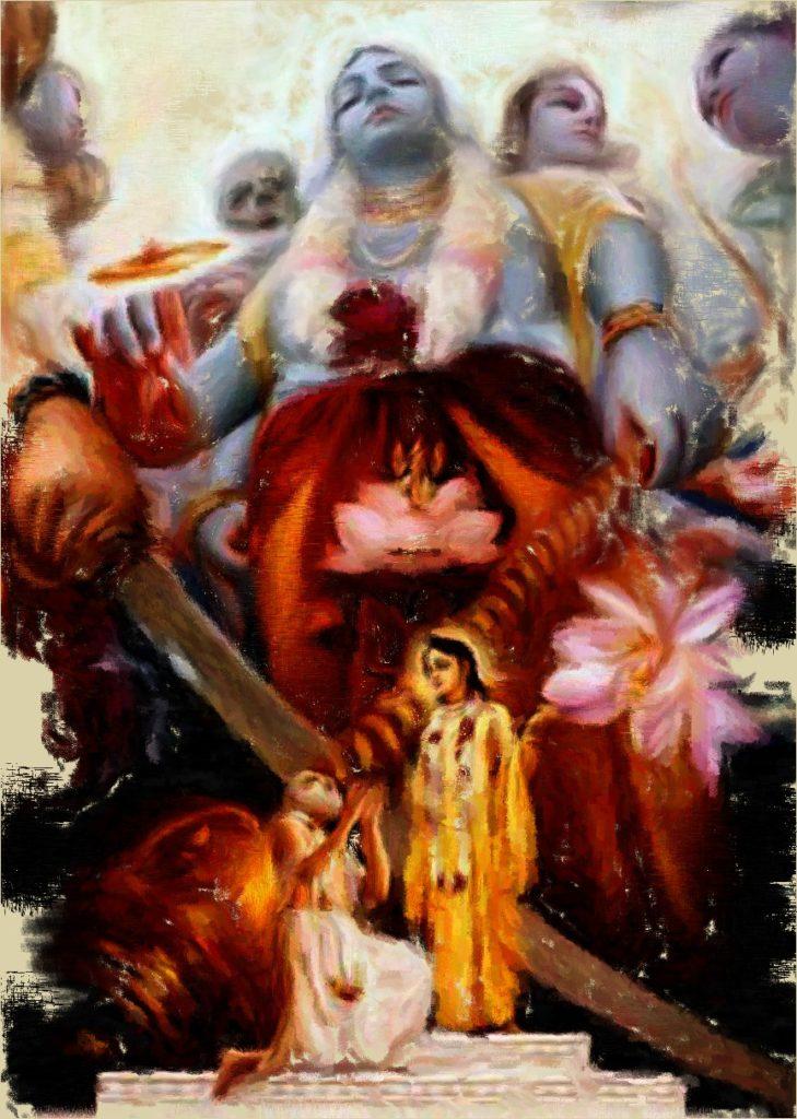 chaitanya-mahaprabhuuniversal_form