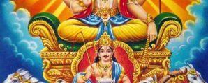 Shri_Surya_Bhagvan-Rahasyamaya