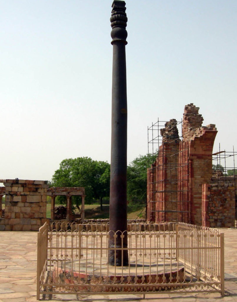 लौह स्तम्भ-Rahasyamaya