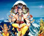 Panchmukhi Paramshiv Rahasyamaya