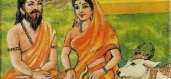 अरुन्धती कौन थीं और उनका वशिष्ठ जी के साथ विवाह कैसे हुआ