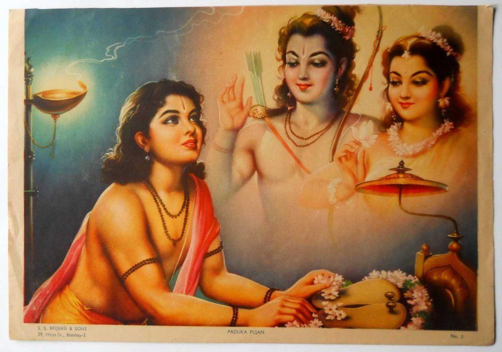 विष्णु के अंशावतार श्री भरत जी का भात्रप्रेम अतुलनीय व अनिवर्चनीय था