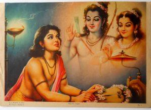 विष्णु के अंशावतार श्री भरत जी का भ्रातृ प्रेम अतुलनीय व अनिवर्चनीय था