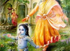 श्री कृष्ण लीला रहस्यम