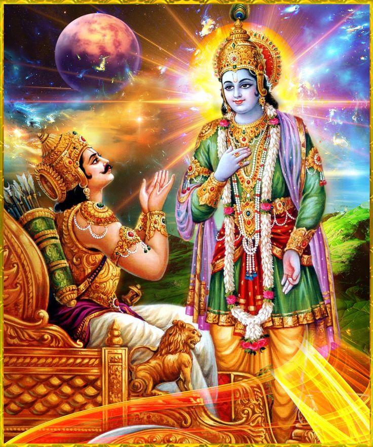 क्या भगवान श्री कृष्ण ही विष्णु या महाविष्णु या महेश्वर हैं