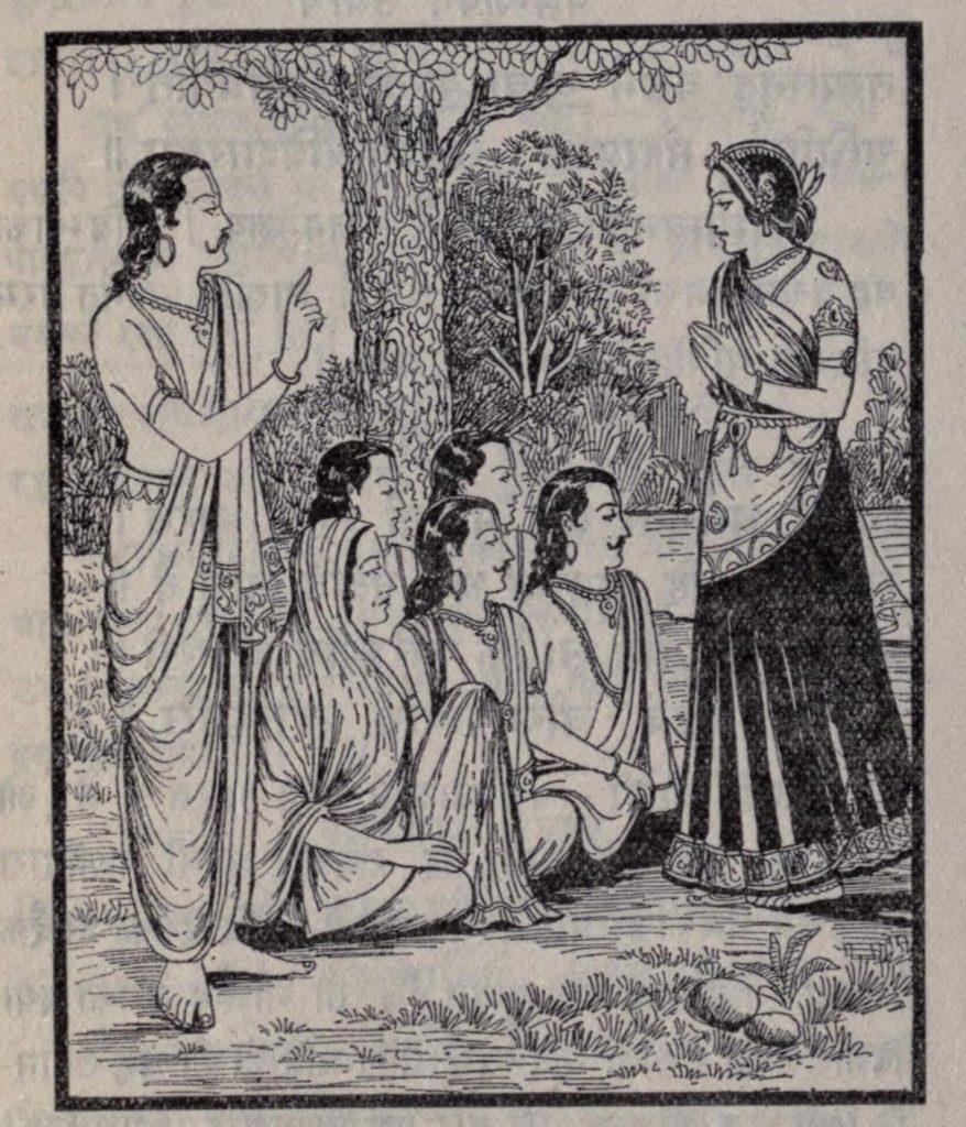 हिडिम्बा कौन थी, उस परम सुन्दरी राक्षसी का विवाह भीमसेन से कैसे हुआ