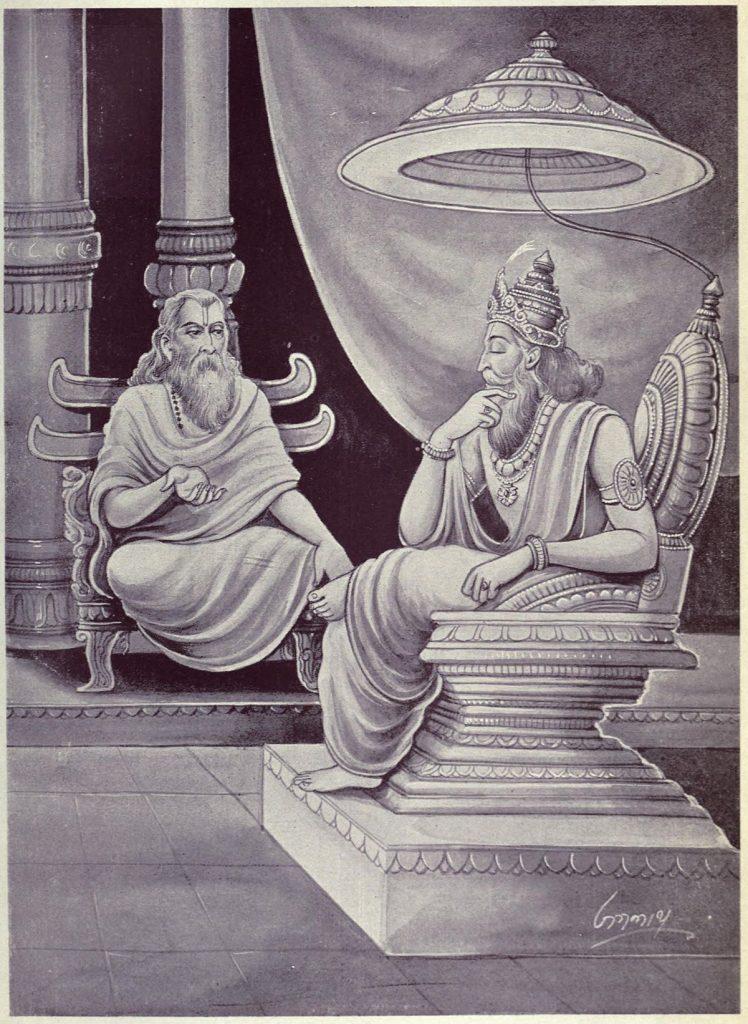 पाण्डवों के वारणावत के लिए निकल जाने पर क्या विदुर ने पहेलियों की भाषा