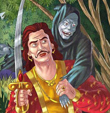 पिण्ड दान का अधिकारी कौन, चोर, ब्राह्मण या राजा