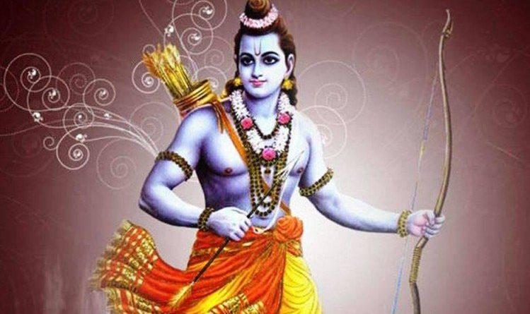भगवान राम के नाम जप की महिमा अपरम्पार है
