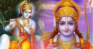 क्या वेदों, उपनिषदों, एवं ब्राह्मण ग्रंथों में भी भगवान के अवतार का वर्णन हुआ है
