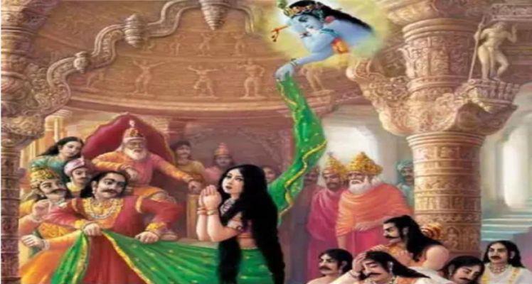 द्रौपदी की लाज बचाने के लिए जब भगवान कृष्ण ने वस्त्र के रूप में अवतार लिया