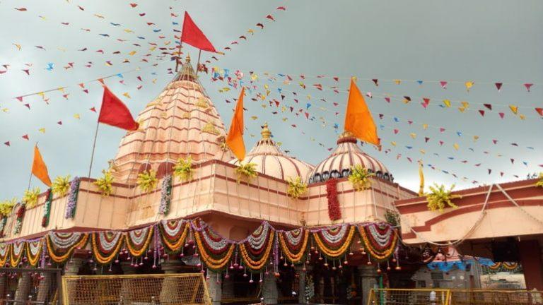 चिंतामन गणेश मंदिर