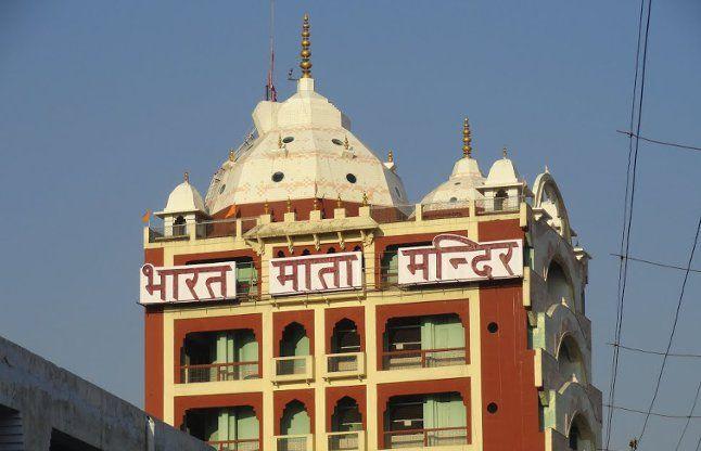 भारत माता मंदिर जहाँ लिखे हैं उन मजदूरों के नाम जिन्होंने उसे बनाया