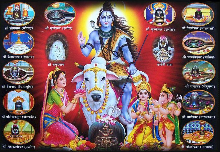 12-jyotirlinga-stories-in-hindi