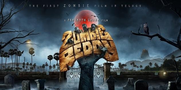 ज़ोंबी रेड्डी, तेलगु सिनेमा की पहली ज़ॉम्बीज़ आधारित फिल्म